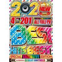 洋楽 DVD 10時間 e-BMS限定 フルPV 4枚組 201曲 ビリーアイリッシュなど 超最新すぎる神曲ベスト 2020 New Best Hits Best - DJ Beat Controls 4DVD