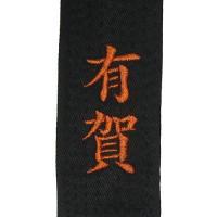 ご希望の色での刺繍が可能です。 ※備考欄に、刺繍する文字とご希望の糸の色(刺繍工場に発注のため基本的...