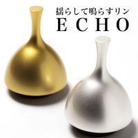 ECHO(エコー) はリン棒を使わず音を鳴らす新しいタイプのおリンです。丈夫のツマミを持ち、軽く揺ら...