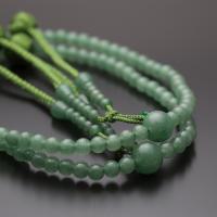 印度翡翠を素材にした真言宗仕様の女性用数珠です。印度翡翠(ひすい)は洋名をアベンチュリンといい、緑色...
