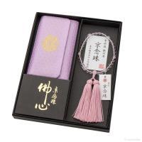 本水晶で仕立てた高級京念珠と宗紋の刺繍入り数珠袋のセットです。数珠袋はマチ付きなのでポケット部分も大...