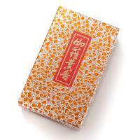 伽羅薫香(きゃらくんこう)は、多くのご寺院様にご愛用いただいております。高級線香の発祥地である「堺」...