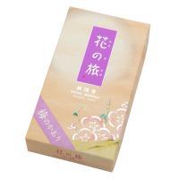華やかでやさしい梅の香りのお線香です。煙の少ないタイプです。  【商品の仕様】 ●サイズ: パッケー...