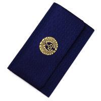 宗波紋の入った高級錦織の数珠袋です。マチ付きなのでポケット部分も大きく、数珠が入れやすいつくりになっ...