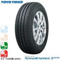 ■タイヤ詳細 メーカー TOYO NANOENERGY 3 PLUS サイズ 195/45R17 状...