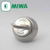 MIWA サムターン BHタイプ 現行型商品詳細 ◆対応扉厚25〜32mm, 33〜42mm, 43...