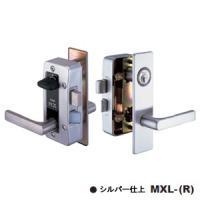 ◆GOAL MXタイプ 面付箱錠MXK(ドアノブ握玉型) V18シリンダー※こちらの商品には左右勝手...