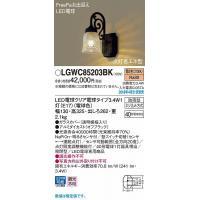 パナソニック LED センサー付 (電球色) ポーチライト (HWC6775SE 推奨品) LGWC80351LE1