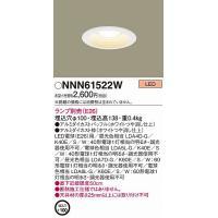 パナソニック NNN61522W LED(電球色)   20160830  家具、インテリア 照明器...