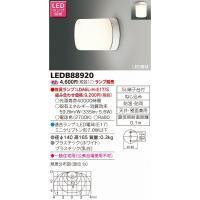 東芝ライテック LEDB88920 LED   20150728  家具、インテリア 照明器具 バス...
