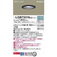 パナソニック LGB73310 LE1 LED(昼白色)   20160426  家具、インテリア ...