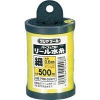 タジマ PRM-S500Y PRMS500Y 水糸 パーフェクトリール水糸 蛍光イエロー 細 ■検索...