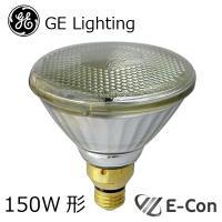CRF110V125W/M ビーム電球  屋内・屋外兼用。電球色の自然でやわらかな光。看板、メニュー...