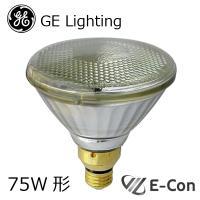 CRF110V65W/M ビーム電球  屋内・屋外兼用。電球色の自然でやわらかな光。看板、メニューボ...