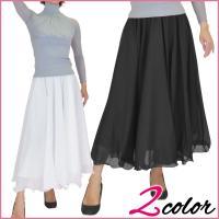 注)スカートのみの販売となります。 注)スカートすそ部分のボリュームを保つためにソフトワイヤーが使用...