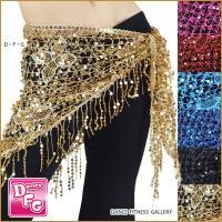 注)こちらはヒップスカーフのみの販売になります。  【詳細】 ■平置サイズ:幅丈約156cm/丈約6...