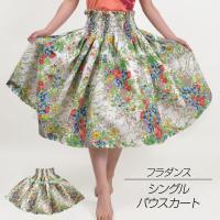 フラダンス 衣装■JA44143 フラ シングル パウスカート フラダンス衣装 パウスカート 衣装 ...