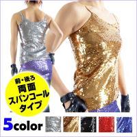 【スパンコール・ダンス衣装・ダンスウェア・トップス】  注)トップスのみの販売となります。  【詳細...