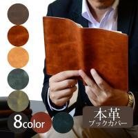 商品:ブックカバー 生産国:日本 素材:牛革(生後6ヵ月から2年の牛革使用)オイルドレザー 対応書籍...