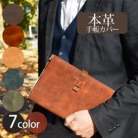 ■商品:本革手帳カバー ■生産国:日本 ■素材:本革(牛革) ■対応サイズ: ●B6  横13×縦1...