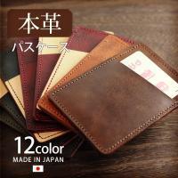 ■商品:単パスケース(2ポケット) ■生産国:日本 ■ブランド:EndMark ■素材:本革(牛革)...