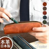 商品:本革ペンケース 生産国:日本 ブランド:EndMark 素材 :牛革(生後6ヵ月から2年の牛革...