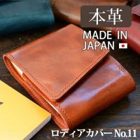 ■商品:ロディアカバー(No.11用) ■生産国:日本 ■素材:本革(牛革) ■外寸:横8.5×縦1...