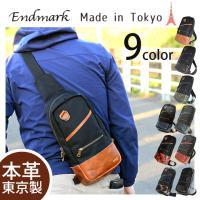 商品:ボディバッグ 生産国:日本 ブランド:EndMark 素材 :牛革・コーデュラバリスティックナ...