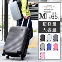 マット色合いにボーダーのデザインがより上品さを際立たせるこちらのスーツケース。カラーも6色取り揃えて...