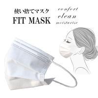 【4月7日入荷分】【1箱50枚】 SU 三層マスク mask 使い捨て 送料無料 フェイスマスク 保湿 花粉症 アレルギー 掃除