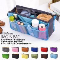 女性のバッグの中身をきれいに収納。 小物収納にお勧めのバッグインバッグ。 持ち手があるので持ち運びに...