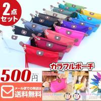 ポイント消化に500円ポッキリ! ポーチ、バッグインバッグ、クラッチバッグとしてお使いいただけます。...