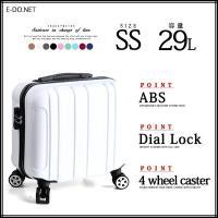 249b29d346 毎日20時~20%引クーポン スーツケース キャリーケース 機内持ち込み TK17 ホワイト 超軽量 16インチ ssサイズ 出張用 機内持ち込み タイプの軽量スーツケース。