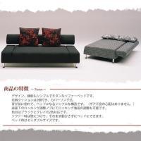 送料無料のシンプルでモダンな3Pソファーベッド。 花柄クッションは2個付き・背クッションはカバーリン...