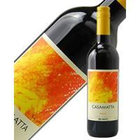 赤ワイン イタリア ビービー グラーツ カザマッタ ロッソ NV 750ml wine