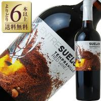 赤ワイン スペイン ボデガス トリデンテ エントゥレスエロ テンプラニーリョ 2015 750ml wine|e-felicity