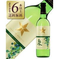 白ワイン 国産 グランポレール エスプリ ド ヴァン ジャポネ 泉 2018 720ml 日本ワイン wine|e-felicity