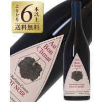 赤ワイン アメリカ オーボンクリマ サンタバーバラ ピノノワール 2015 750ml wine|e-felicity