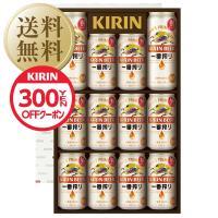 ビール ギフト 送料無料 同梱不可 キリン 一番搾り生ビールセット K-IS3 しっかりフル包装+短冊のし お中元 お歳暮