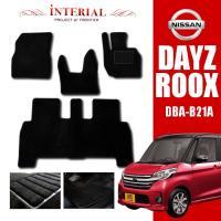 日産 ニッサン デイズルークス DBA-B21A/フロアマット 一台分 黒 DAYZ ROOX  適...