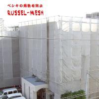 一般住宅及び低層ビルの塗装工事用メッシュシート。  ■特徴    ●編織で厚みがあるため飛散しにくい...