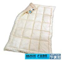 ■モイスケア 掛けふとん■ 中わた素材に使用されている「モイスケア」(東洋紡)は、汗や湿気など人体か...