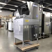 品名 食器洗浄機 / メーカー 日本洗浄機 / 型式 SD-64EA3L / 製造年 2015 / ...