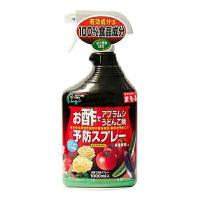 殺虫剤 キング園芸 お酢で予防スプレー 1000ml+ムシナックスどうぶつシリーズコアラ9匹入のおまけ付き♪|e-hanas