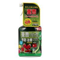 殺虫剤 キング園芸 重曹 うどんこ病・灰色かび病に 1g×10包 重曹専用スプレー容器付 + ムシナックスどうぶつシリーズ9匹入りのおまけ付き♪|e-hanas