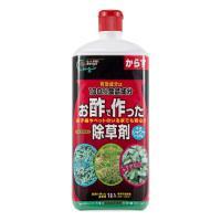 キング園芸 除草剤 お酢で作った除草剤 1L アウトレット(有効期限間近)