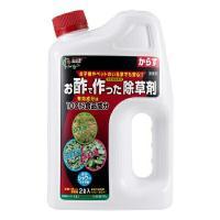 ●有効成分は100%食品成分のお酢で作った除草剤です。 ●お子様やペットのいる家でも安心してご使用い...