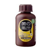 菌の黒汁100ml