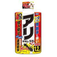 殺虫剤 アリ 駆除 アリカダン粉剤徳用 1.2kg フマキラー|e-hanas