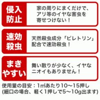 殺虫剤 アリ 駆除 アリカダン粉剤徳用 1.2kg フマキラー|e-hanas|03